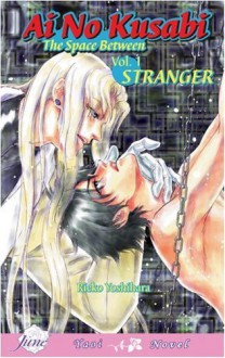 Ai No Kusabi The Space Between Volume 1: Stranger (Yaoi Novel) (v. 1) - Reiko Yoshihara