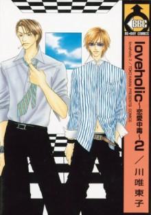 Loveholic Volume 2 (Yaoi) - Touko Kawai
