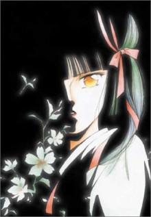 Vampire Princess Miyu, Vol. 01 - Narumi Kakinouchi