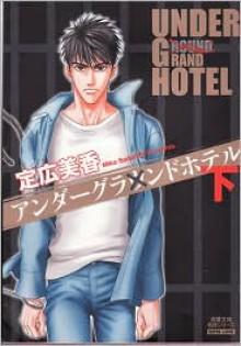 Under Grand Hotel, Volume 02 - Mika Sadahiro