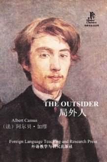 The Outsider (Bridge Bilingual Classics) (English-Chinese Bilingual Edition) (Chinese Edition) - Albert Camus
