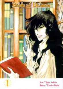 Bride of Deimos, Volume 1 - Etsuko Ikeda, Yuho Ashibe
