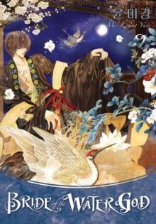 Bride of the Water God, Volume 9 - Mi-Kyung Yun