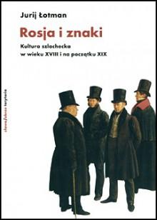 Rosja i znaki. Kultura szlachecka w wieku XVIII i na początku XIX - Jurij Michaiłowicz Łotman