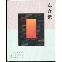 Nakama 1: Japanese Communication, Culture, Context (English and Japanese Edition) - Seiichi Makino;Yukiko Abe Hatasa;Kazumi Hatasa