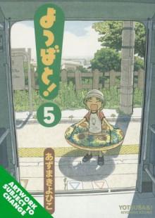 Yotsuba&!, Vol. 05 - Kiyohiko Azuma