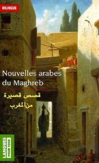 Nouvelles arabes du Maghreb - Boutros Hallaq