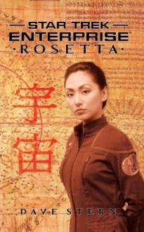 Rosetta - Dave Stern