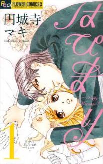 Happy Marriage ?!, Vol. 01 - Maki Enjouji