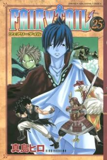 Fairy Tail, Vol. 25 - Hiro Mashima