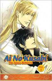 Ai no Kusabi Vol. 8 - Rieko Yoshihara, Saichi Nagato, Jun Kayama