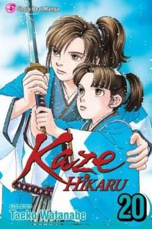 Kaze Hikaru, Vol. 20 - Taeko Watanabe