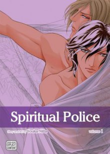 Spiritual Police, Vol. 1 - Youka Nitta