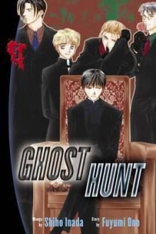 Ghost Hunt volume 5 - Shiho Inada