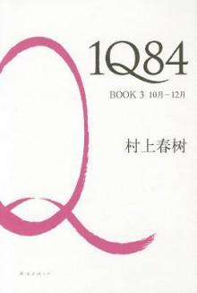 1Q84, book 3 - Haruki Murakami