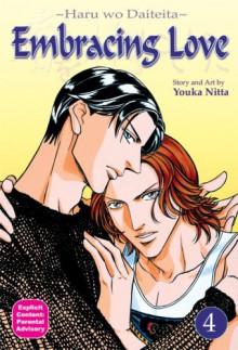 Embracing Love 4 - Youka Nitta