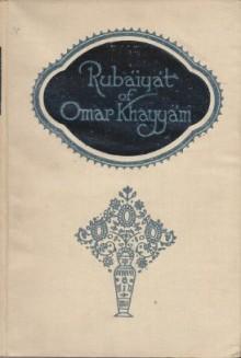 Rubáiyát of Omar Khayyám - Reynold Alleyne Nicholson, Edward FitzGerald, Omar Khayyám
