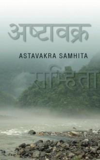 Astavakra Samhita (Spanish Edition) - Swami Nityaswarupananda, Yanina Olmos, Alessandro Bianchi