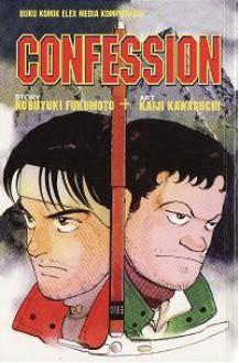 Confession - Nobuyuki Fukumoto, Kaiji Kawaguchi