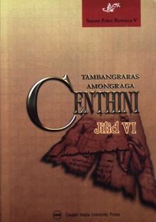 Centhini: Tambangraras - Amongraga - Sunan Paku Buwana V, Marsono