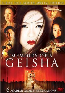 Memoirs of a Geisha (DVD (NTSC)) - Arthur Golden