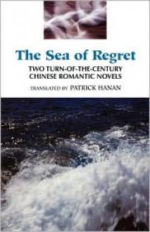 Sea of Regret - Patrick Hanan