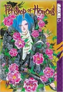 Pet Shop of Horrors, Volume 04 - Matsuri Akino