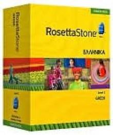 Rosetta Stone Homeschool Version 3 Greek Level 1 - Rosetta Stone