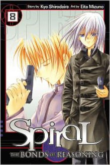 Spiral: The Bonds of Reasoning, Vol. 08 - Kyo Shirodaira, Eita Mizuno