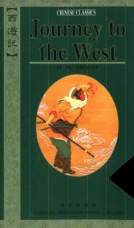 Journey to the West (4-Volume Boxed Set) - Wu Cheng'en, W.J.F. Jenner