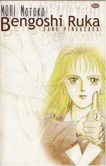Bengoshi Ruka, Sang Pengacara - Motoko Mori