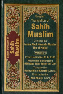 Sahih Muslim (7 Vol. Set) -
