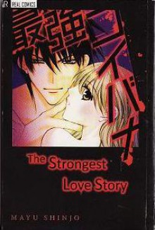 The Strongest Love Story - Mayu Shinjo
