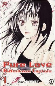 Pure Love Kamikaze Captain (series 1-13) - Shizuru Seino