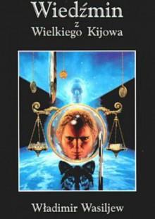 Wiedźmin z Wielkiego Kijowa - Władimir Wasiliew