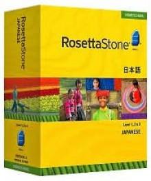 Rosetta Stone Homeschool Version 3 Japanese Level 1, 2 & 3 Set - Rosetta Stone