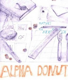 Alpha Donut - Matvei Yankelevich