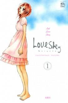 Koizora (Love Sky), Volume 1 - Mika,Ibuki Haneda