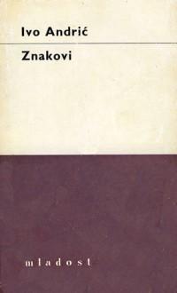 Znakovi: sabrana djela Ive Andrića - Ivo Andrić
