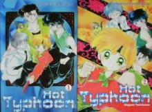 Hot Typhoon (series 1 - 2) - Megumi Tachikawa