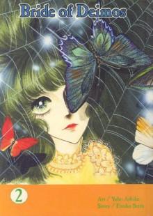 Bride of Deimos, Volume 2 - Etsuko Ikeda, Yuho Ashibe
