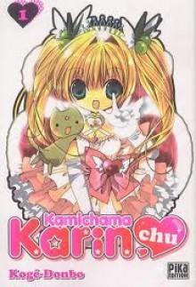 Kamichama Karin Chu, Volume 1 - Koge-Donbo*