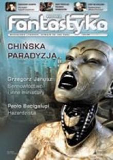Nowa Fantastyka 322 (07/2009) - Grzegorz Janusz, Paolo Bacigalupi, Robert Foryś, Petr Schink, Michał Lebioda, Redakcja miesięcznika Fantastyka