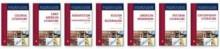 Research Guide to American Literature Set, 7-Volumes - Various, Kathryn West, John Cusatis, George Parker Anderson, Gary Scharnhorst, Tom Quirk, Robert D. Habich, Robert C. Nowatzki, Angela Vietto, Benjamin V. Franklin