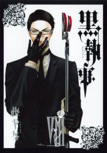 黒執事 VIII (Kuroshitsuji, # 8) - Yana Toboso, Yana Toboso