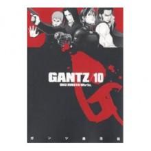 ガンツ 10 [Gantsu] - Hiroya Oku