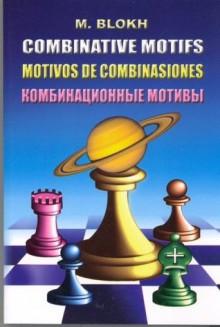Combinative Motifs - Maxim Blokh