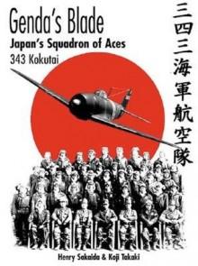 Gendas Blade: Japan's Squadron of Aces - 343 Kokutai - Henry Sakaida, Henry Saikaida, Henry Sakaida