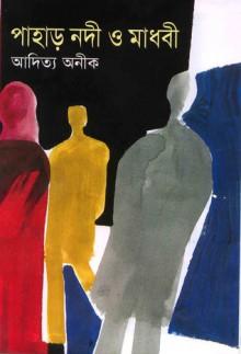 Pahar Nodi O Madhobi - Aditya Anik
