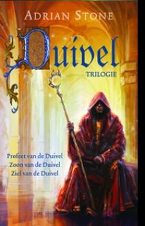 Duivel trilogie - Adrian Stone